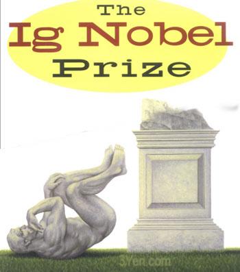 ig_prize_350x397